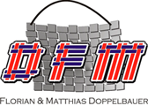 DFM OG | Florian & Matthias Doppelbauer
